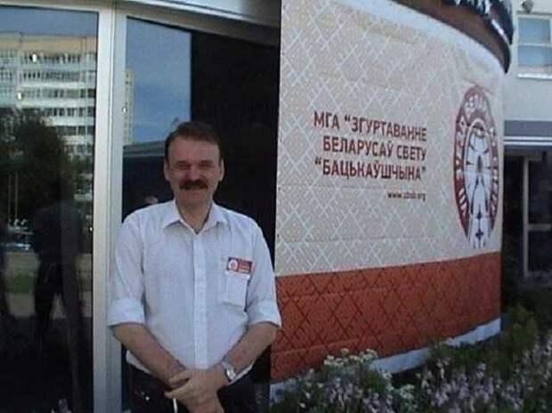На Украине преподаватель колледжа назвал украинский языком «оккупантов и фашистов»
