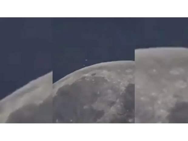 Огромный НЛО зафиксировали на Луне