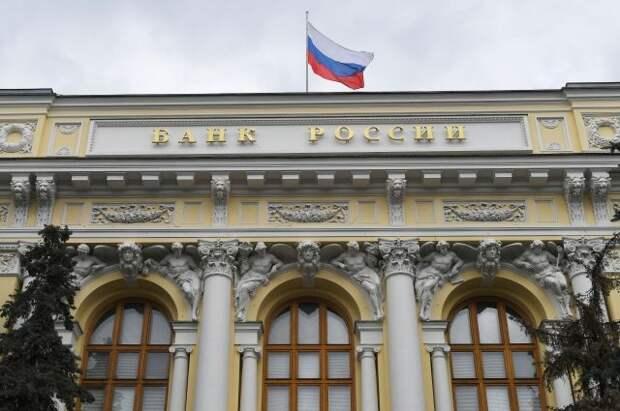 Банк России отозвал лицензию у московского РФИ Банка