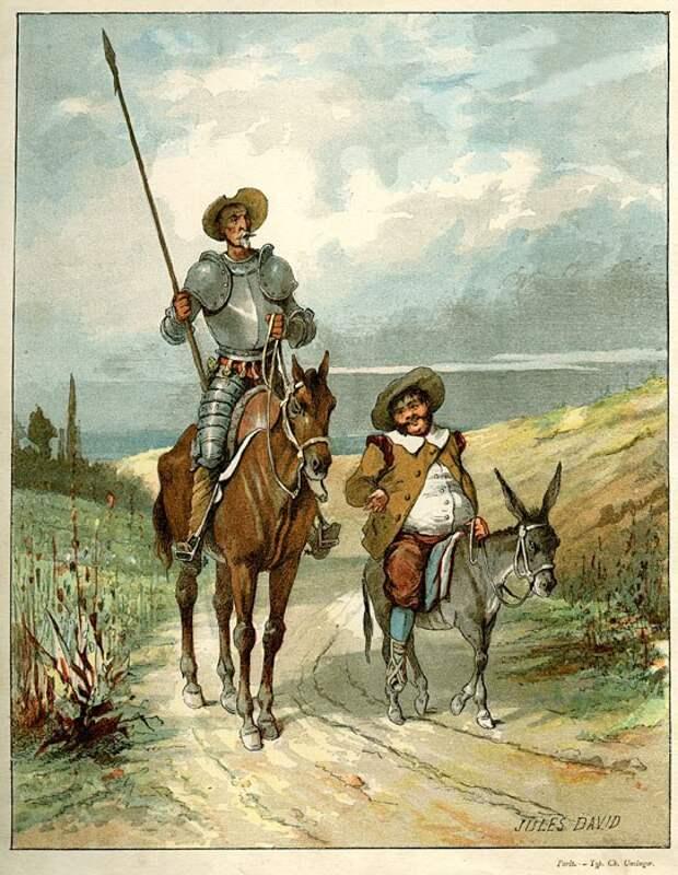 Мифы о рыцарях.