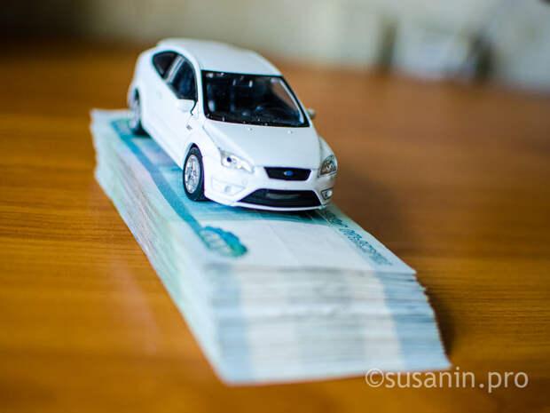 Все многодетные семьи Удмуртии получат скидку на транспортный налог