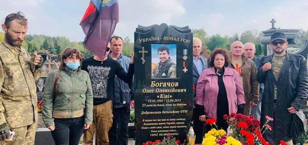 Боевиков украинских нацбатов оставили без льгот