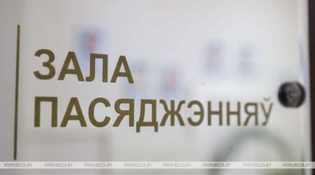 За блокировку ж/д путей и поджог киосков бобруйчане получили до 8 лет лишения свободы.