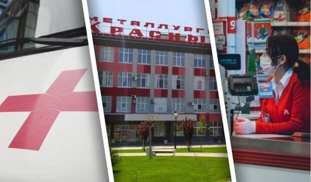 Украденные миллиарды и спасенная пенсионерка - главные новости Волгограда