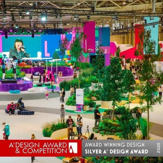 Престижную награду получила московская выставка «Город: детали»