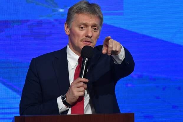 Песков: Список недружественных РФ стран могут расширить