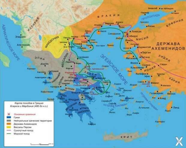 Походы Ксеркса в Грецию