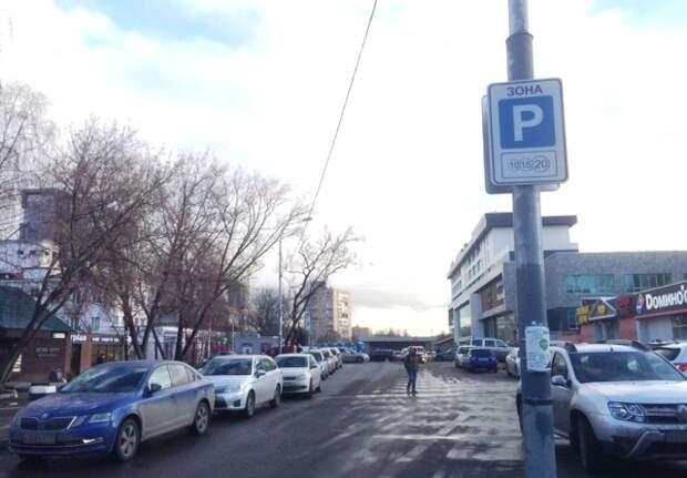 Парковка. Фото автора