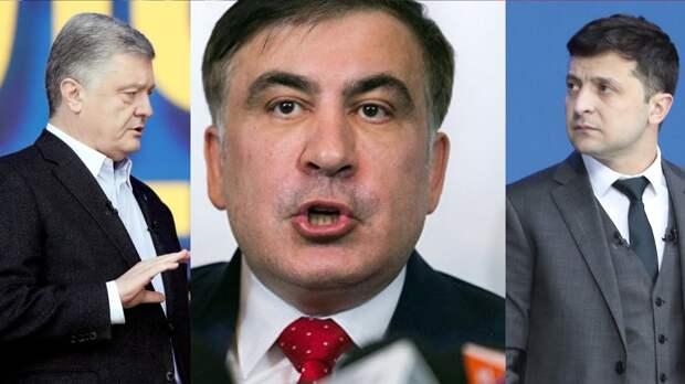 Трио-президентство на Украине