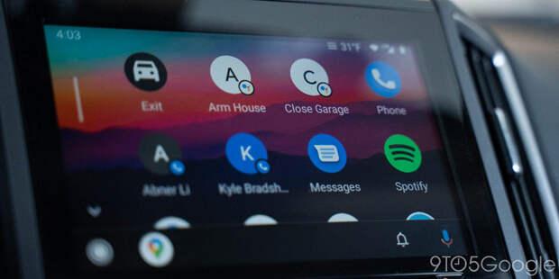 Google представила большое обновление Android Auto: удобная работа с мессенджерами, переработанный интерфейс для мультимедиа и не только