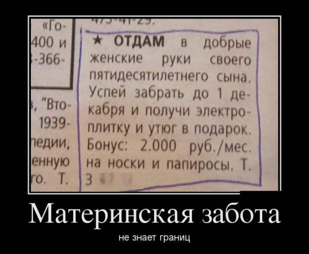 1461175081_11