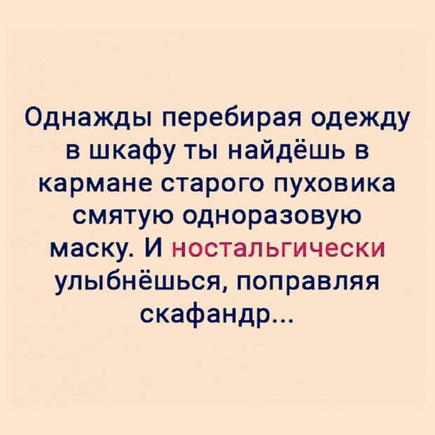 rinakor_164170719_3861373813947052_6213413861258676731_n (700x700, 243Kb)