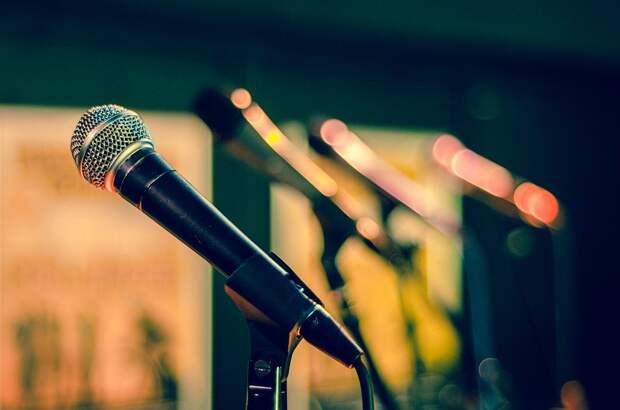 Микрофон, Проверка Звука, Петь, Выполнить, Studio