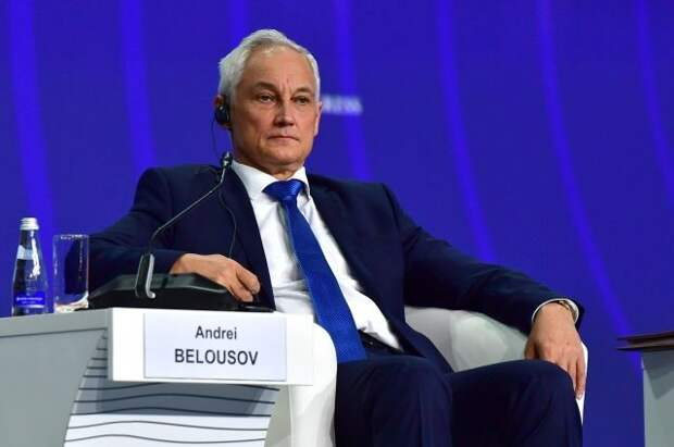 Белоусов: На поддержку экономики в пандемию было выделено 4 трлн рублей