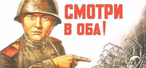 Дело врачей Сталина 5 колонна, дело врачей, сталин