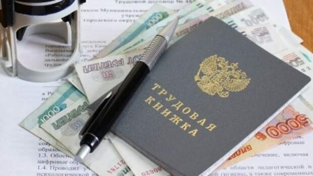 Жители России назвали профессии с несправедливой зарплатой