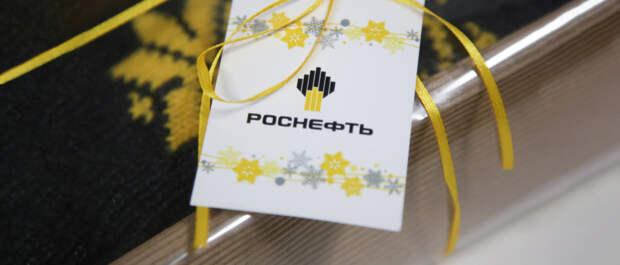 «Роснефть» отчиталась о прибыли в первом квартале