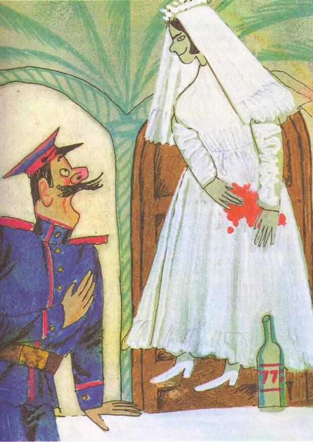 «Красная Рука, Чёрная Простыня, Зелёные Пальцы» (1993) — повесть Эдуарда Николаевича Успенского, написанная по мотивам «детских страшилок».