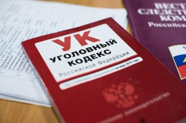 СКР завершил расследование по делу экс-губернатора Михаила Меня