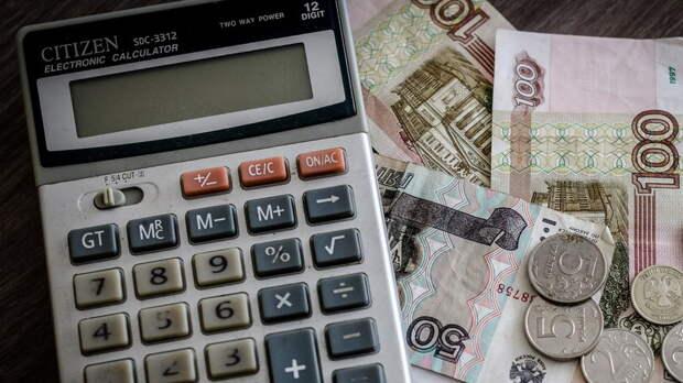 Жители Ростовской области назвали причину роста личных банкротств
