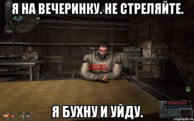 «Зову Припяти» 11 лет! С Днём рождения! (10 фото)