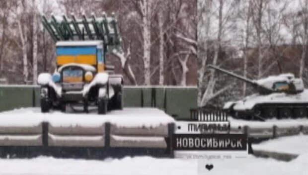 Ленина и военную технику в Новосибирске раскрасили в цвета украинского флага