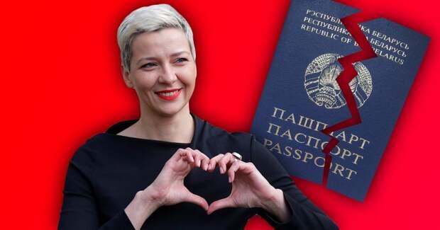 ⚡️ Марию Колесникову нашли в СИЗО