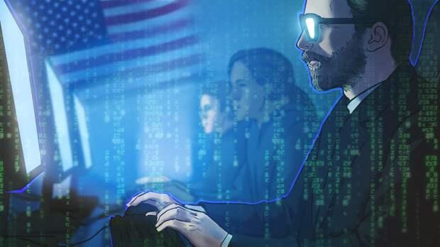 МИД озвучил статистику по кибератакам на Россию в 2020 году