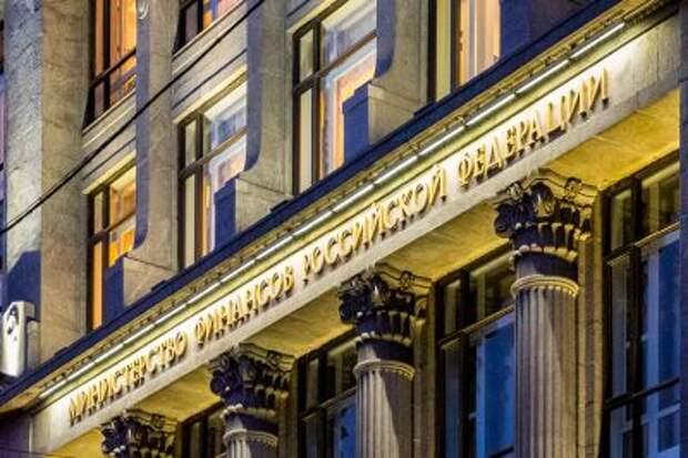 Дефицит бюджета России за январь-сентябрь достиг 1,778 трлн рублей
