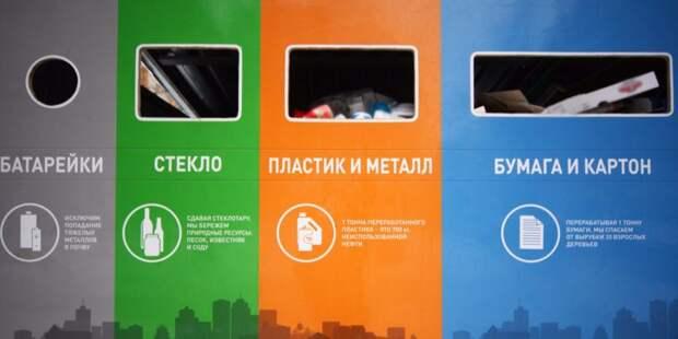 Стекло принимают на переработку в экоцентре на Ленинградке
