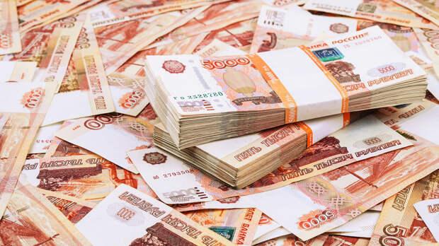 Финансовая планка: государственный долг России приблизился к 20 трлн рублей
