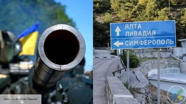 Турчинов прибег к обману, заявляя о переговорах с РФ во время событий в Крыму в 2014 году