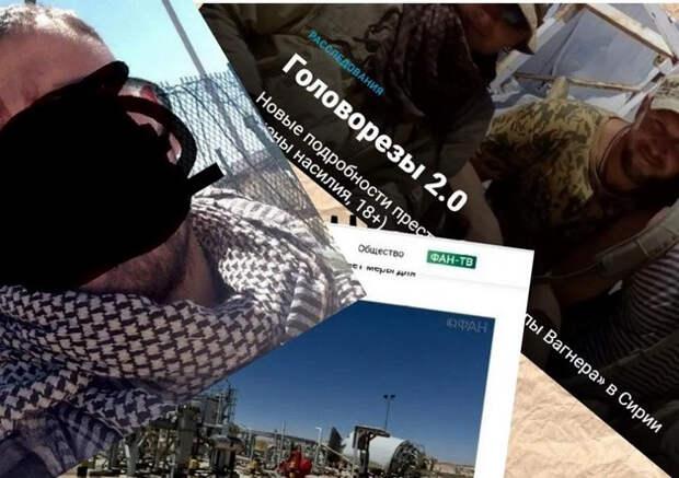 Террорист без головы, или Сказки от Дениса Короткова