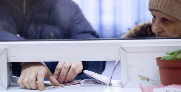Граждане теряют в пенсионных фондах десятки миллиардов рублей