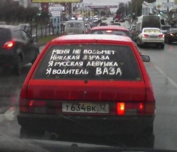 1474381907_1474276121_autoprikoli_33