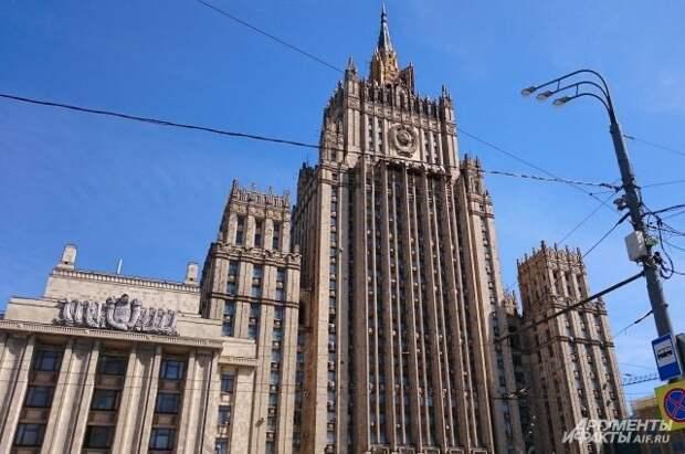 В МИД РФ прокомментировали сообщения о планах СССР передать острова Японии