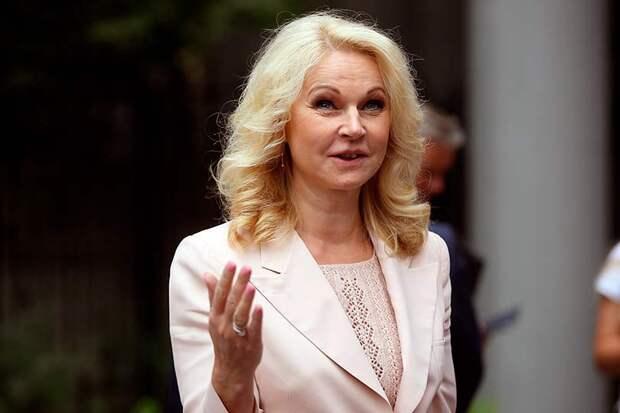 Татьяна Голикова заявила, что в 2018 г количество бедных снизилось на 400 тыс человек, а также уменьшились доходы граждан