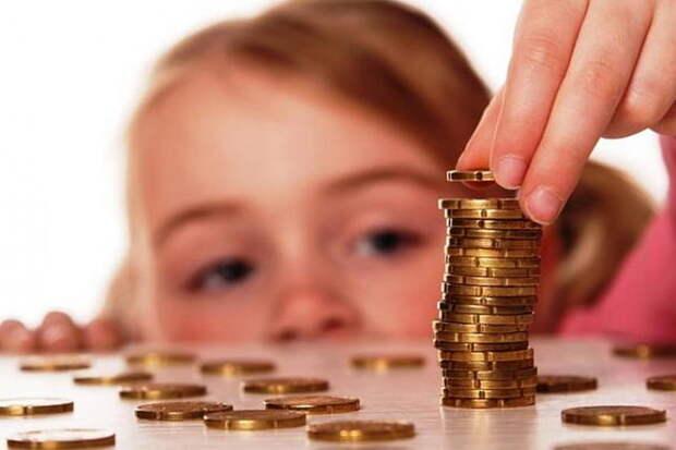 Татьяна Сулимова: Дети — это дорого. Дорого! Очень. Но!
