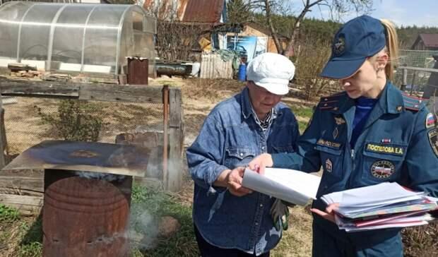 Более 700 пожаров произошло за«майские каникулы» вСвердловской области