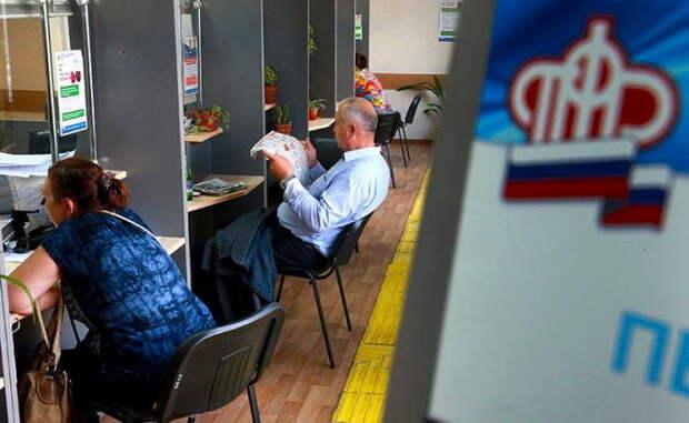 «Триумф» реформы: Число пенсионеров резко упало