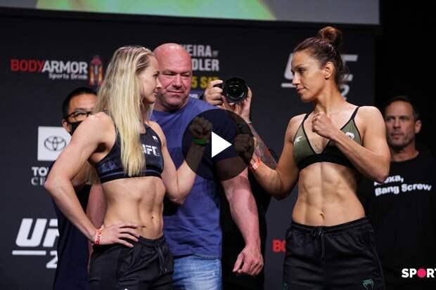 Битва взглядов Андреа Ли и Антонины Шевченко перед UFC 262