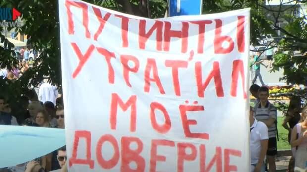 Краснодар вышел на улицы в поддержку Хабаровска