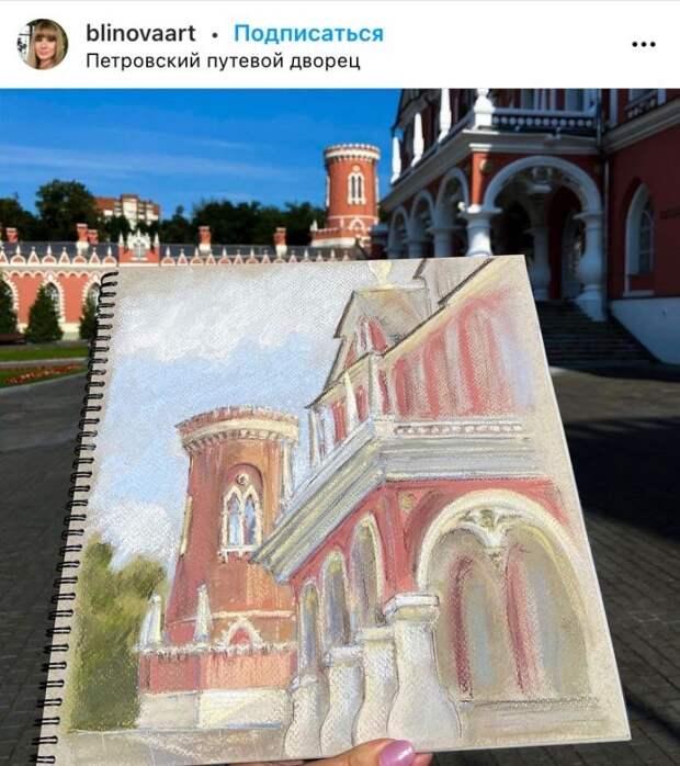 Фото дня: Петровский путевой дворец глазами художницы