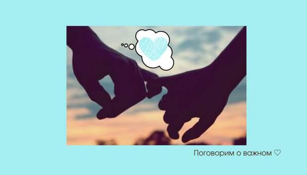 """""""Вышла ЗАМУЖ за ДРУГА и НЕ жалею"""". Как отличить дружбу от любви"""