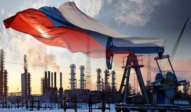 Энергетическая стратегия России до2035 года утверждена