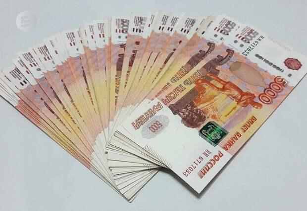 Удмуртия планирует взять еще 5 млрд рублей кредитов