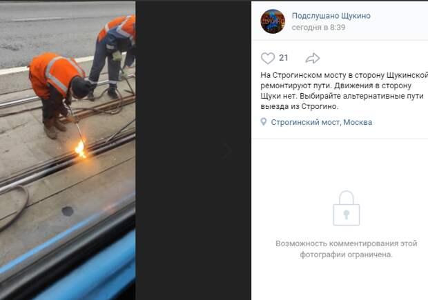 В Строгине случился трамвайный коллапс