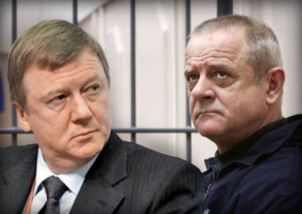 """Ржавый Толик пожелал Квачкову """"счастливой старости"""""""