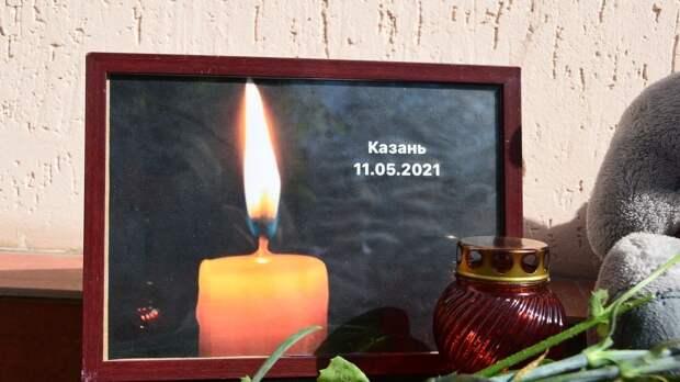 В Симферополе почтили память погибших в трагедии в казанской школе