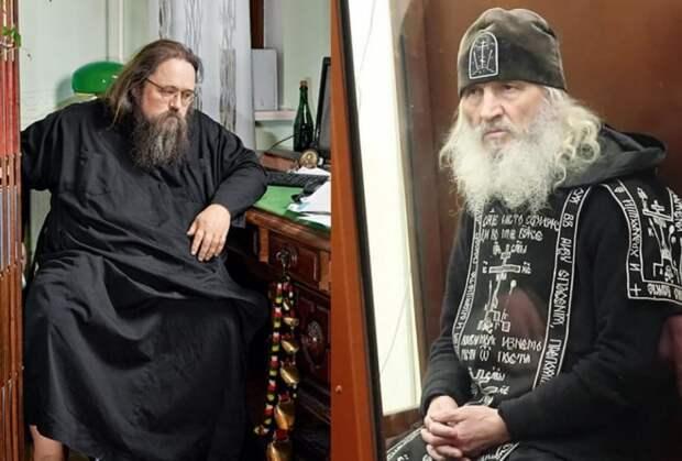 Раскольническая Церковь - Андрея Кураева и Сергия Романова